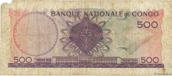 500 Francs CONGO (RÉPUBLIQUE)  1961 P.007a B