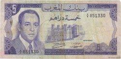 5 Dirhams MAROC  1970 P.56a TB