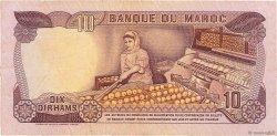 10 Dirhams MAROC  1970 P.57a TB+