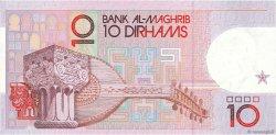 10 Dirhams MAROC  1987 P.63b NEUF