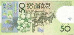 50 Dirhams MAROC  1987 P.64c SUP+