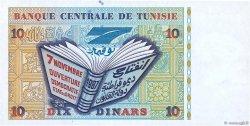 10 Dinars TUNISIE  1994 P.87 pr.NEUF