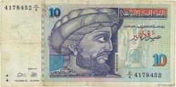 10 Dinars TUNISIE  1994 P.87 TB