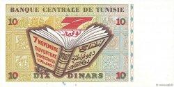 10 Dinars TUNISIE  1994 P.87A NEUF