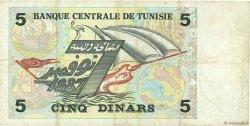 5 Dinars TUNISIE  1993 P.86 TB