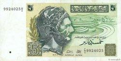 5 Dinars TUNISIE  1993 P.86 TTB