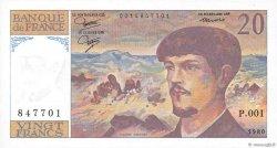 20 Francs DEBUSSY FRANCE  1980 F.66.01 SPL+