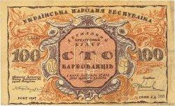 100 Karbovantsiv UKRAINE  1917 P.001b TTB+