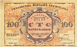 100 Karbovantsiv UKRAINE  1917 P.001b SPL
