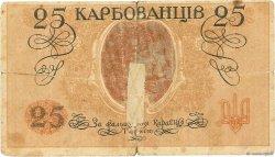 25 Karbovantsiv UKRAINE  1918 P.002b B
