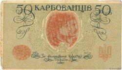 50 Karbovantsiv UKRAINE  1918 P.004b TB