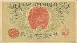 50 Karbovantsiv UKRAINE  1918 P.005a SPL+