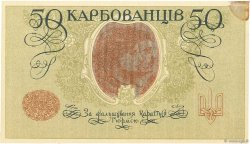 50 Karbovantsiv UKRAINE  1918 P.006a SUP