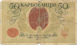 50 Karbovantsiv UKRAINE  1918 P.006b B