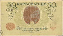50 Karbovantsiv UKRAINE  1918 P.006b TB