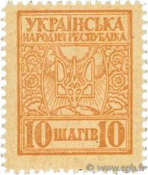 10 Shahiv UKRAINE  1918 P.007 pr.NEUF