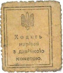 20 Shahiv UKRAINE  1918 P.008 TTB