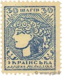 30 Shahiv UKRAINE  1918 P.009a SPL
