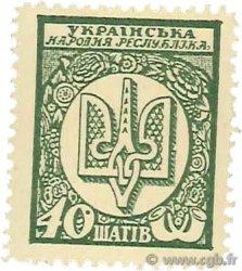 40 Shahiv UKRAINE  1918 P.010a NEUF