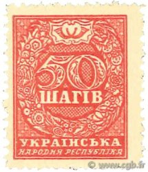 50 Shahiv UKRAINE  1918 P.011a NEUF