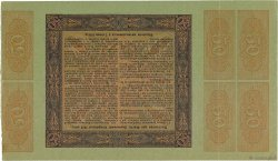 50 Hryven UKRAINE  1918 P.012 SPL