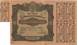 100 Hryven UKRAINE  1918 P.013 TTB