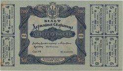 200 Hryven UKRAINE  1918 P.014 SPL