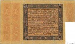 1000 Hryven UKRAINE  1918 P.015 TTB+