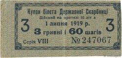 3 Hryven 60 Shahiv UKRAINE  1918 P.018 TTB+