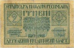 2 Hryven UKRAINE  1918 P.020a TB