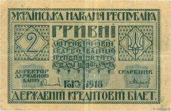 2 Hryven UKRAINE  1918 P.020a VF