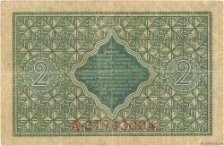2 Hryven UKRAINE  1918 P.020a TTB