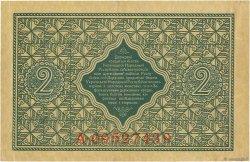 2 Hryven UKRAINE  1918 P.020a SUP