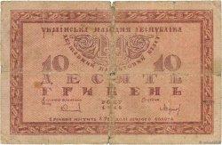 10 Hryven UKRAINE  1918 P.021a AB