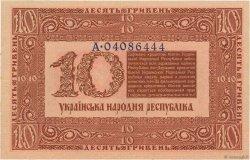 10 Hryven UKRAINE  1918 P.021a pr.NEUF