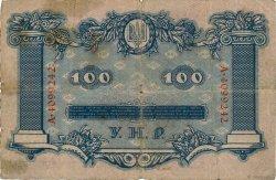 100 Hryven UKRAINE  1918 P.022a TB