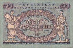 100 Hryven UKRAINE  1918 P.022a TTB+