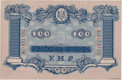 100 Hryven UKRAINE  1918 P.022a SUP+