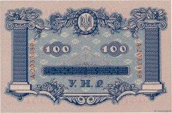 100 Hryven UKRAINE  1918 P.022a pr.NEUF