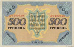 500 Hryven UKRAINE  1918 P.023 pr.NEUF