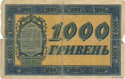 1000 Hryven UKRAINE  1918 P.024 B à TB