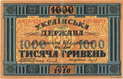 1000 Hryven UKRAINE  1918 P.024 TTB+