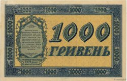 1000 Hryven UKRAINE  1918 P.024 SPL