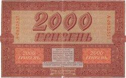 2000 Hryven UKRAINE  1918 P.025 TTB