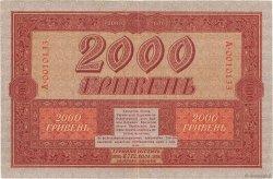 2000 Hryven UKRAINE  1918 P.025 SUP