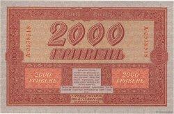 2000 Hryven UKRAINE  1918 P.025 pr.NEUF