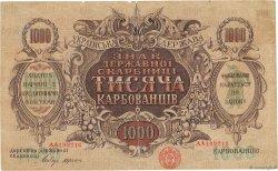 1000 Karbovantsiv UKRAINE  1918 P.035a TB