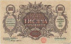 1000 Karbovantsiv UKRAINE  1918 P.035b TTB+