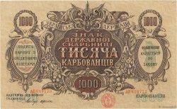 1000 Karbovantsiv UKRAINE  1918 P.035b SPL