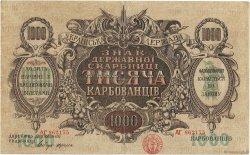 1000 Karbovantsiv UKRAINE  1918 P.035var TTB+